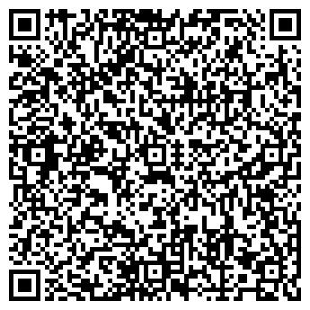 QR-код с контактной информацией организации Жайляу, ТОО