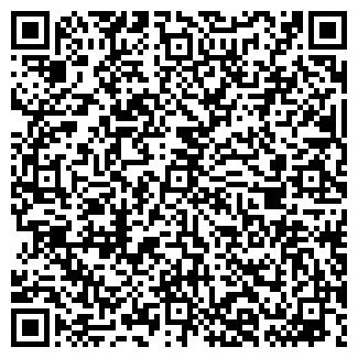 QR-код с контактной информацией организации У Рощи, ИП