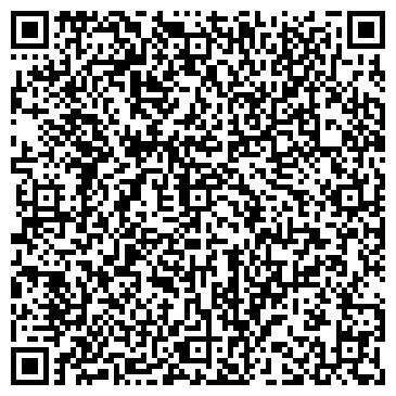QR-код с контактной информацией организации ТрансТЭК, ТОО