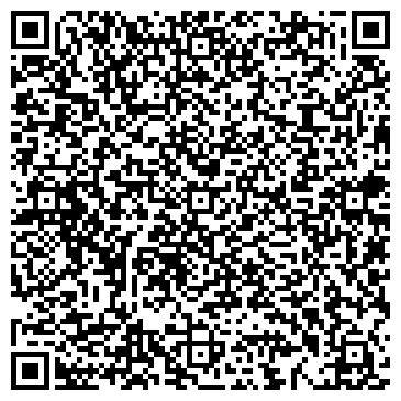QR-код с контактной информацией организации Блокпост Пейнтбольный клуб, ТОО