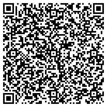 QR-код с контактной информацией организации Vis Tour, ТОО