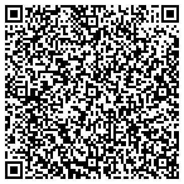 QR-код с контактной информацией организации Москва, бильярдный клуб, ИП