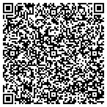 QR-код с контактной информацией организации Белгоспищепром, концерн