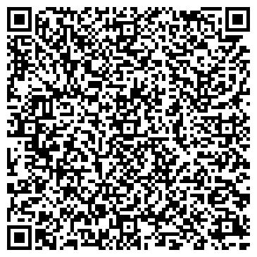 QR-код с контактной информацией организации Морской пегас, Дайвинг-центр