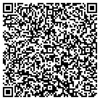 QR-код с контактной информацией организации ЦКС Дайв, ООО