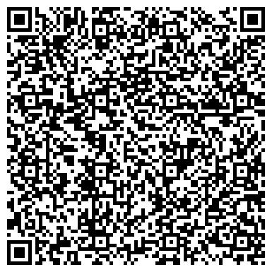 QR-код с контактной информацией организации Жашковский конний завод, ООО