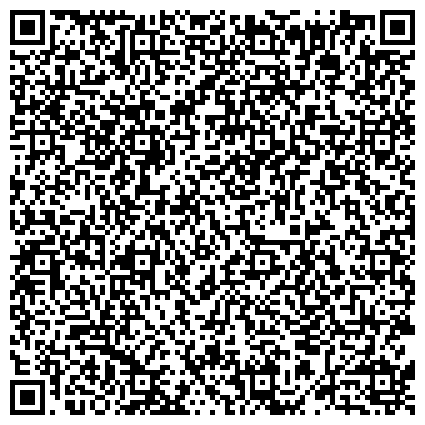 QR-код с контактной информацией организации Конно-спортивная школа Олимпийского резерва Украины, ООО