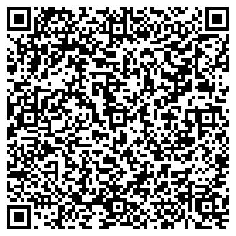 QR-код с контактной информацией организации Пинкол-спорт, Компания