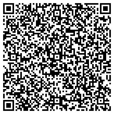 QR-код с контактной информацией организации Бассейн Дельфин, ООО