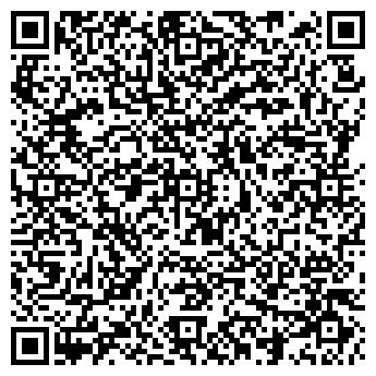QR-код с контактной информацией организации 5 Элемент, ООО