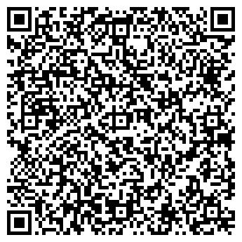 QR-код с контактной информацией организации Левада Тур, ООО