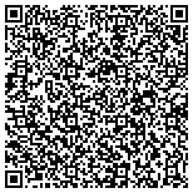 """QR-код с контактной информацией организации Клуб досуга """"Хэльерэль"""", ЧП"""