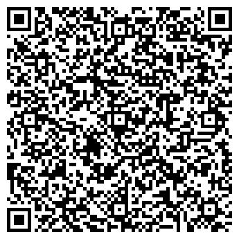 QR-код с контактной информацией организации Гоcтиннично-ресторанный комплекс Шервуд, Компания