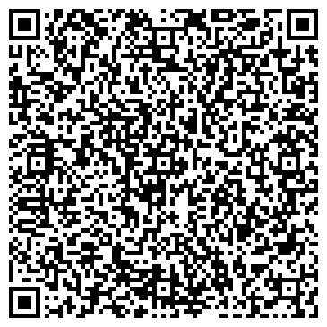 QR-код с контактной информацией организации Пилатес студия Разумное тело, ЧП