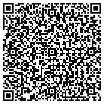 QR-код с контактной информацией организации Ракетка, ООО