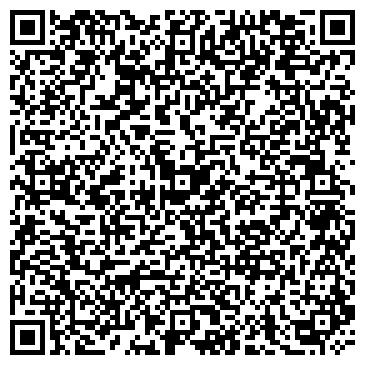 QR-код с контактной информацией организации Студия танца на пилоне Фаворит, Компания