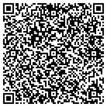 QR-код с контактной информацией организации Тренер по теннису, ЧП