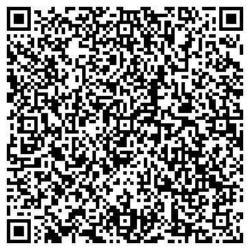 QR-код с контактной информацией организации Лига Спорт, СПД