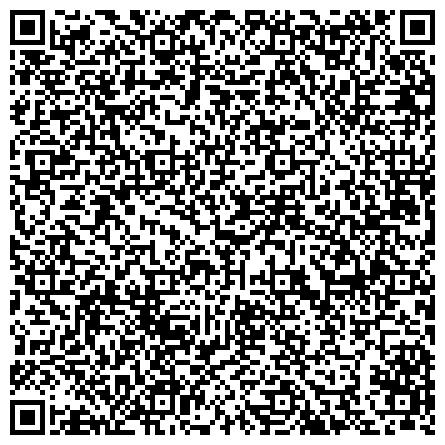 QR-код с контактной информацией организации Международная федерация коучинга системы, Общественная организация ( Центр развития человека)