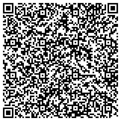 QR-код с контактной информацией организации Сказочная страна Умный ребенок, Детский сад (Казкова країна Розумна дитина)
