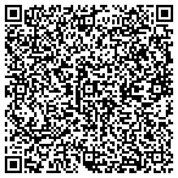 QR-код с контактной информацией организации Адреналин, ООО