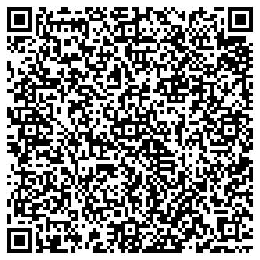 QR-код с контактной информацией организации Ламантин, Дайвинг-клуб