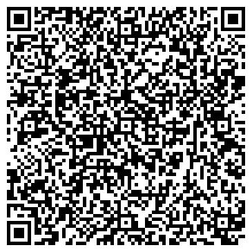 QR-код с контактной информацией организации Детский парусный клуб Юный капитан, ООО