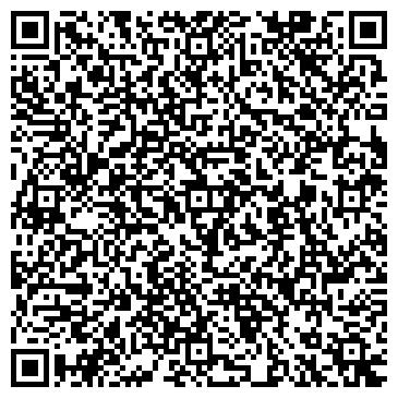 QR-код с контактной информацией организации Академия современного образования, ООО