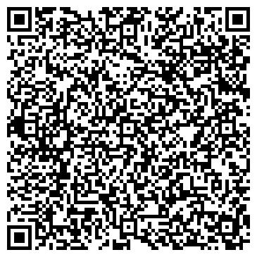 QR-код с контактной информацией организации Ассоль, Конный Клуб
