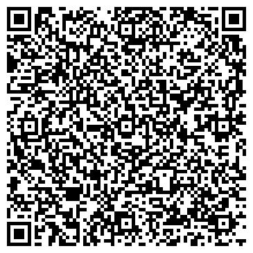 QR-код с контактной информацией организации Глобал Спорт Инвест, ООО