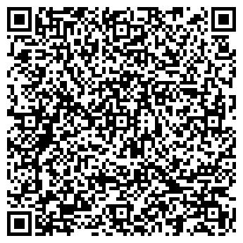 QR-код с контактной информацией организации ШОУ-СПОРТ, ООО