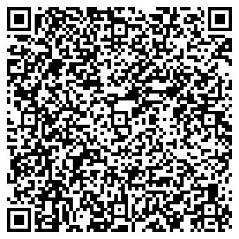 QR-код с контактной информацией организации На ферме, ЧП