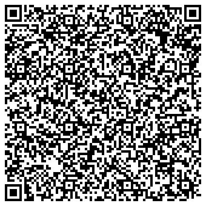 QR-код с контактной информацией организации Компания Горностай (Gornostay), ООО