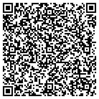 QR-код с контактной информацией организации Extremefire, ЧП