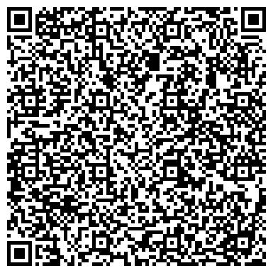QR-код с контактной информацией организации Омега Консалтинг Груп, ООО