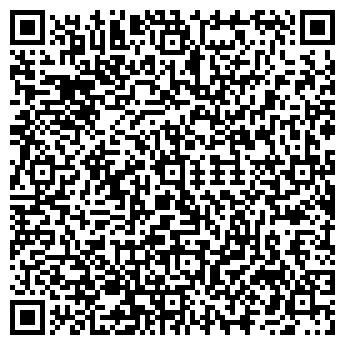 QR-код с контактной информацией организации GSM MAX, ООО