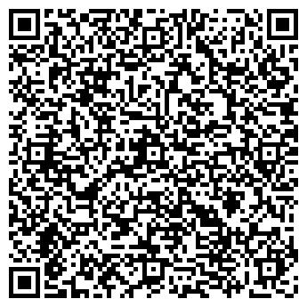 QR-код с контактной информацией организации Шаймергенова, ИП