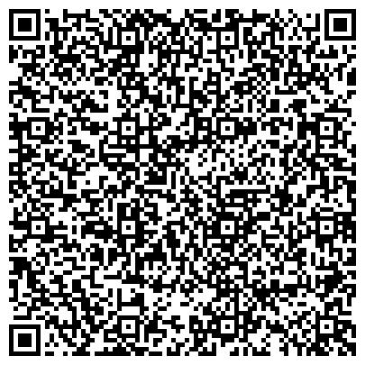 QR-код с контактной информацией организации Ziyat Education (Зияд Эдукейшион) Центр Дополнительного Образования, ИП