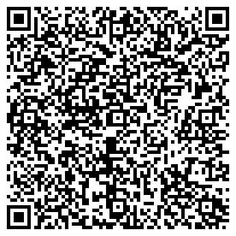 QR-код с контактной информацией организации Меркурий Медет, ТОО