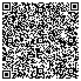 QR-код с контактной информацией организации Шырын (Shyryn), ТОО