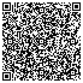 QR-код с контактной информацией организации Совершенство, ТОО