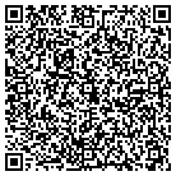 QR-код с контактной информацией организации Академия для малышей, ИП