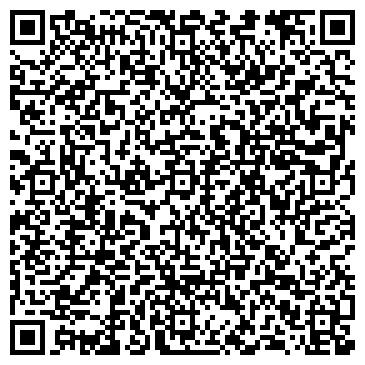 QR-код с контактной информацией организации Fitness Prestige (Фитнес Престиж), ТОО