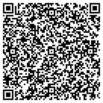 QR-код с контактной информацией организации Долина роз, ТОО