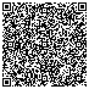 QR-код с контактной информацией организации Спортивный клуб Альфа-поколение, ТОО