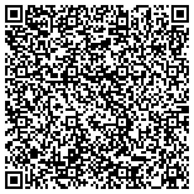 QR-код с контактной информацией организации ИНТЕЛЛЕКТУАЛ Шахматная школа, ИП