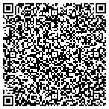 QR-код с контактной информацией организации БАРЫС хоккейный клуб ГККП