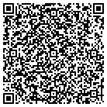 QR-код с контактной информацией организации Еркин Аламан, ТОО