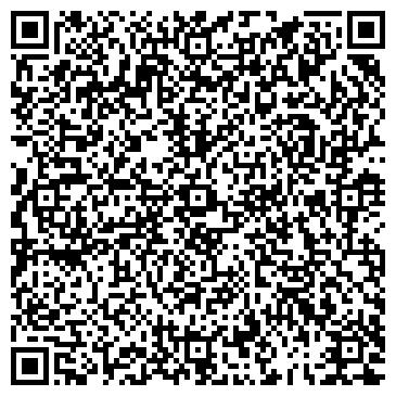 QR-код с контактной информацией организации Квартал тренажерный зал, ТОО
