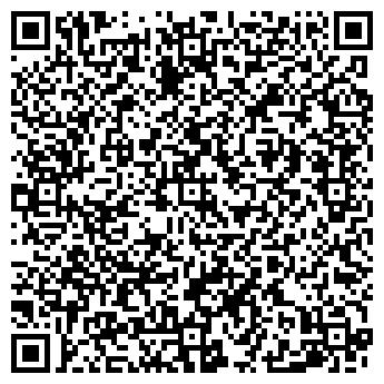 QR-код с контактной информацией организации Орда Н. А., ИП